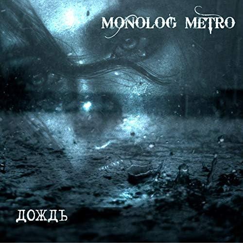 MONOLOG METRO