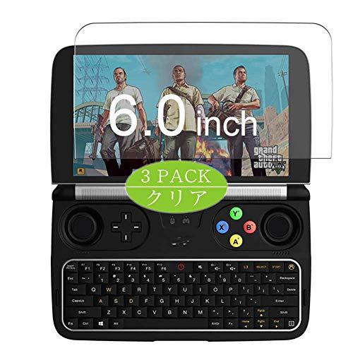 Vaxson Protector de pantalla, compatible con GPD WIN 2 2021, protector de película de TPU [no protectores de vidrio templado]