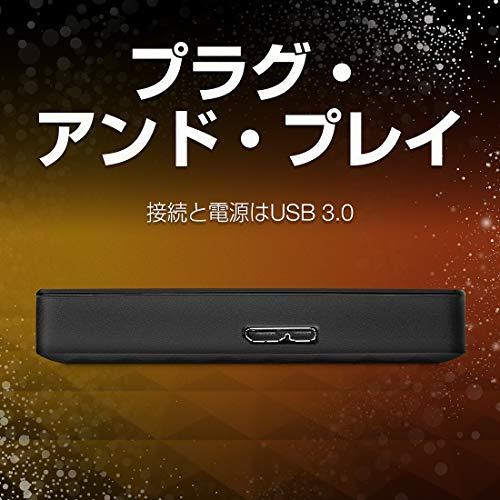 "『Seagate Expansion Portable HDD 2TB TV録画対応 電源不要 PS4動作確認済 3年保証 安心コールサポート有 外付け ハードディスク 2.5"" STEA2000304』の2枚目の画像"