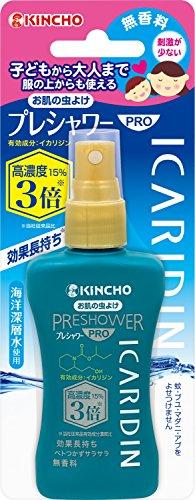 KINCHO お肌の虫よけ プレシャワーPRO イカリジン 80ml (ディートフリー)