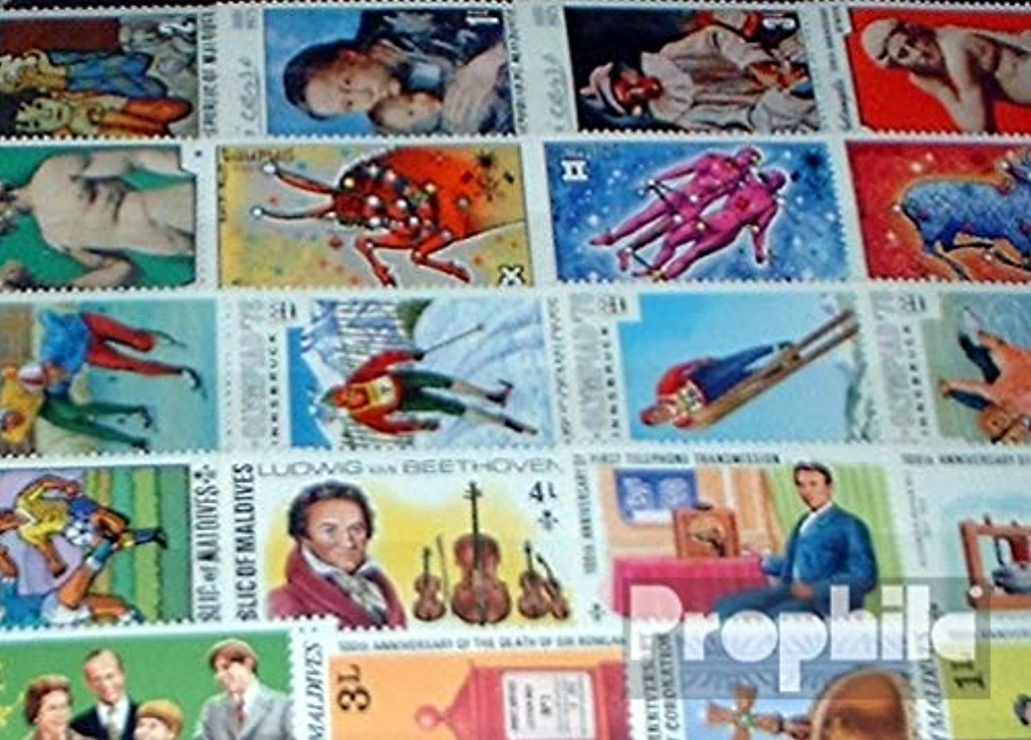 Maldives 100 Different Special Stamps (Stamps for Collectors)