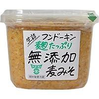 フンドーキン 生詰 麹たっぷり無添加麦みそ 850g