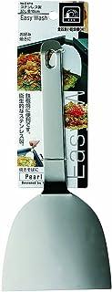 パール金属 Easy Wash ステンレス製 起し金 10cm 【日本製】 C-8718