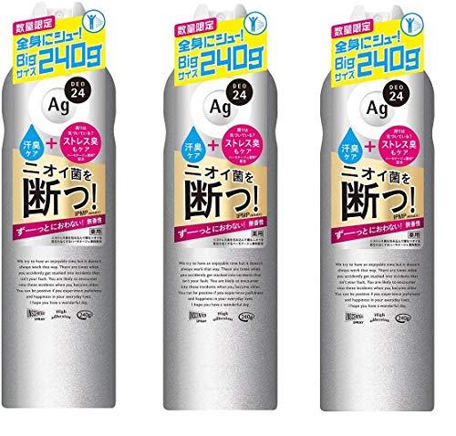 【限定Big3本】資生堂Agエージーデオ24 パウダースプレー(無香性)XL 240g×3本 (4901872469031-3)