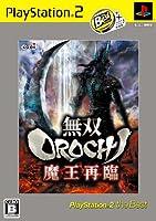 無双OROCHI 魔王再臨 PS2 the Best