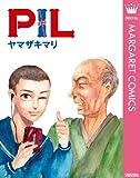 PIL (マーガレットコミックスDIGITAL)