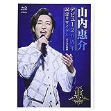 デビュー20周年記念リサイタル@日本武道館 [Blu-ray]