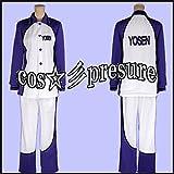 418 【cos-presure】黒子のバスケ 紫原敦風 陽泉高校ジャージ 02☆彡コスプレ衣装