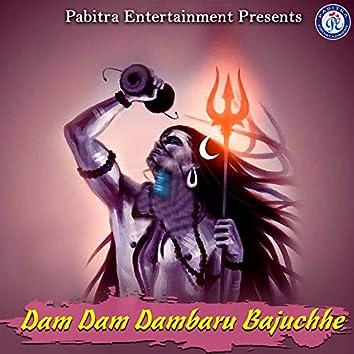 Dam Dam Dambaru Bajuchhe