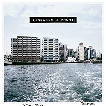 Streamer 2-Chome
