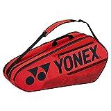 YONEX 42126 (Red) Team Badminton...