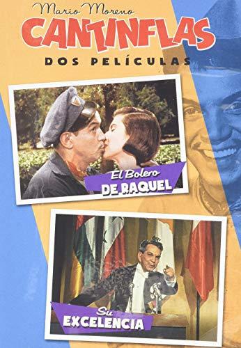 El Bolero De Raquel / Su Excelencia [Edizione: Stati Uniti]