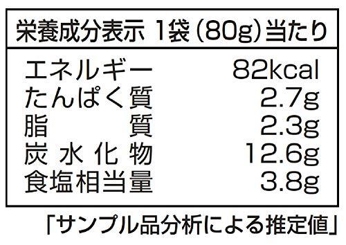 ヤマモリタイクックガパオの素(本場タイの辛さ)80g×3個
