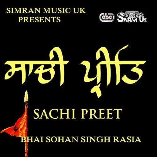 Bhai Sohan Singh Rasia