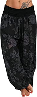Yoga Pants for Women Plus Size Mid Waisted Casual Loose Baggy Wide Leg Bohemian Floral Printed Sports Pants aihihe