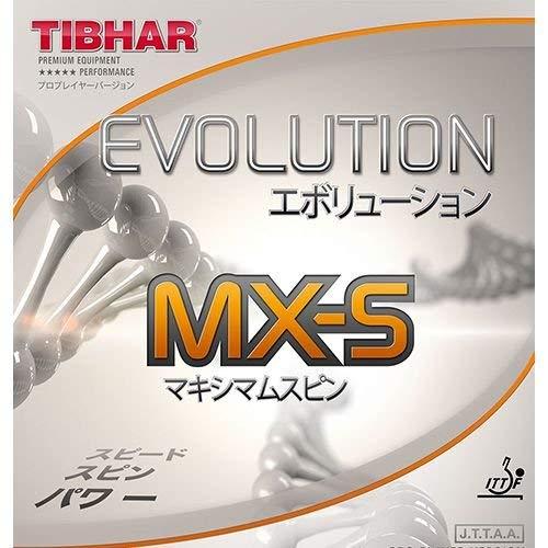 For Sale! Tibhar Evolution MX-S Table Tennis Rubber (Red, 2.1-2.2mm)