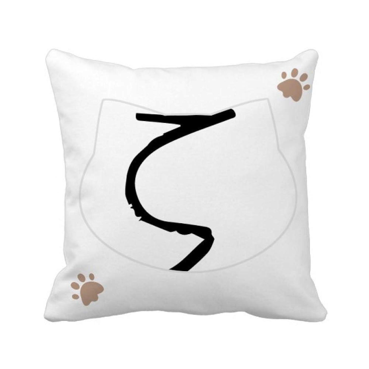 レビュー物語クレタギリシャ語アルファベットのゼータの黒いシルエット 枕カバーを放り投げる猫広場 50cm x 50cm