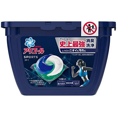 P&G『アリエールジェルボール3Dプラチナスポーツ』