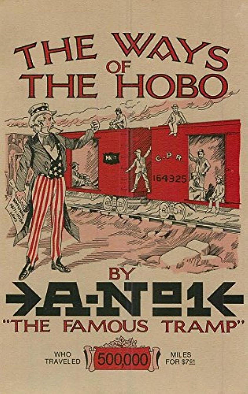 反逆用心する熟達したThe Ways of the Hobo (English Edition)