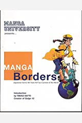 Manga Without Borders: Japanese Comic Art From All Four Corners Of The World Paperback