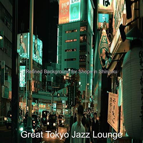 Great Tokyo Jazz Lounge