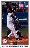松井秀喜 ホームランカード (MLB版) WORLD SERIES 1号