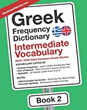 Greek Frequency Dictionary - Intermediate Vocabulary: 2501-5000 Most Common Greek Words (Greek-English)