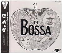 BEATLES IN BOSSA-LUXURY-