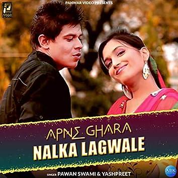 Apne Ghara Nalka Lagwale
