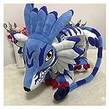 XIAOZSM Juguete de Peluche Japón Dibujos Animados Anime Juguete Garurumon Peluche Peluche Juguete muñecas niños (Color : Digimon, Height : 30CM)