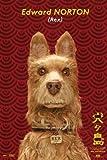 ISLE of Dogs – Edward Norton – Film Poster Plakat