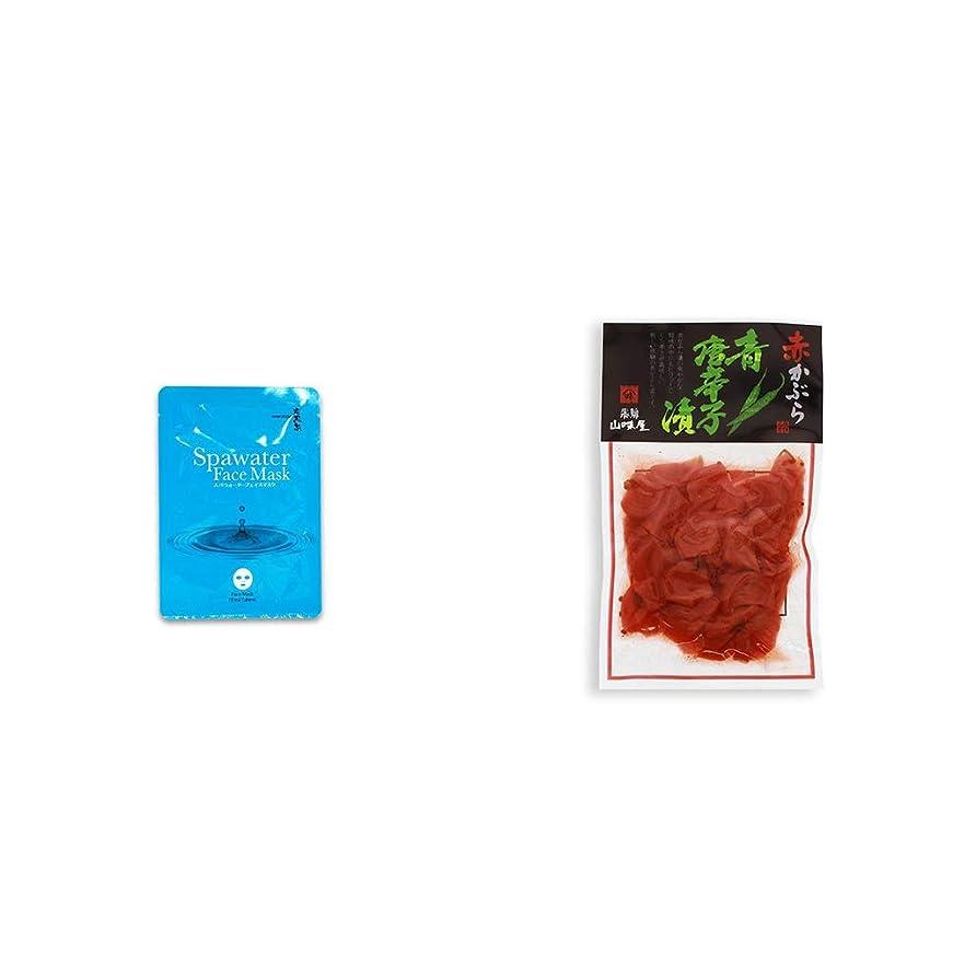 きちんとしたおばさん記念碑的な[2点セット] ひのき炭黒泉 スパウォーターフェイスマスク(18ml×3枚入)?飛騨山味屋 赤かぶら 青唐辛子漬(140g)