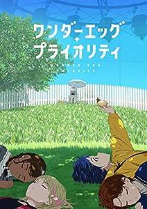 ワンダーエッグ・プライオリティ 3(完全生産限定版) [Blu-ray]