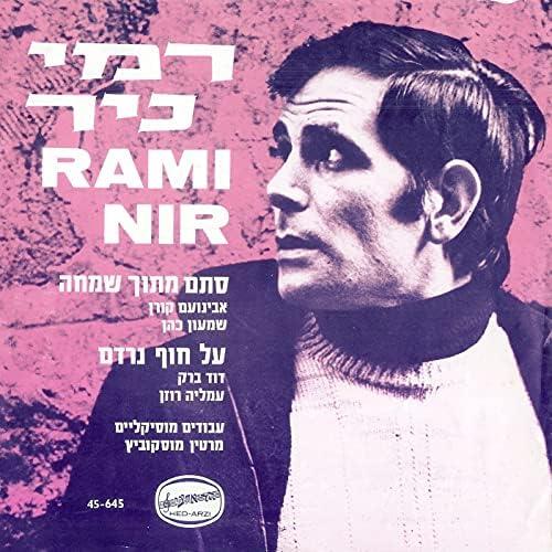 Rami Nir