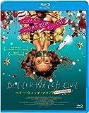 ベター・ウォッチ・アウト クリスマスの侵略者[Blu-ray/ブルーレイ]