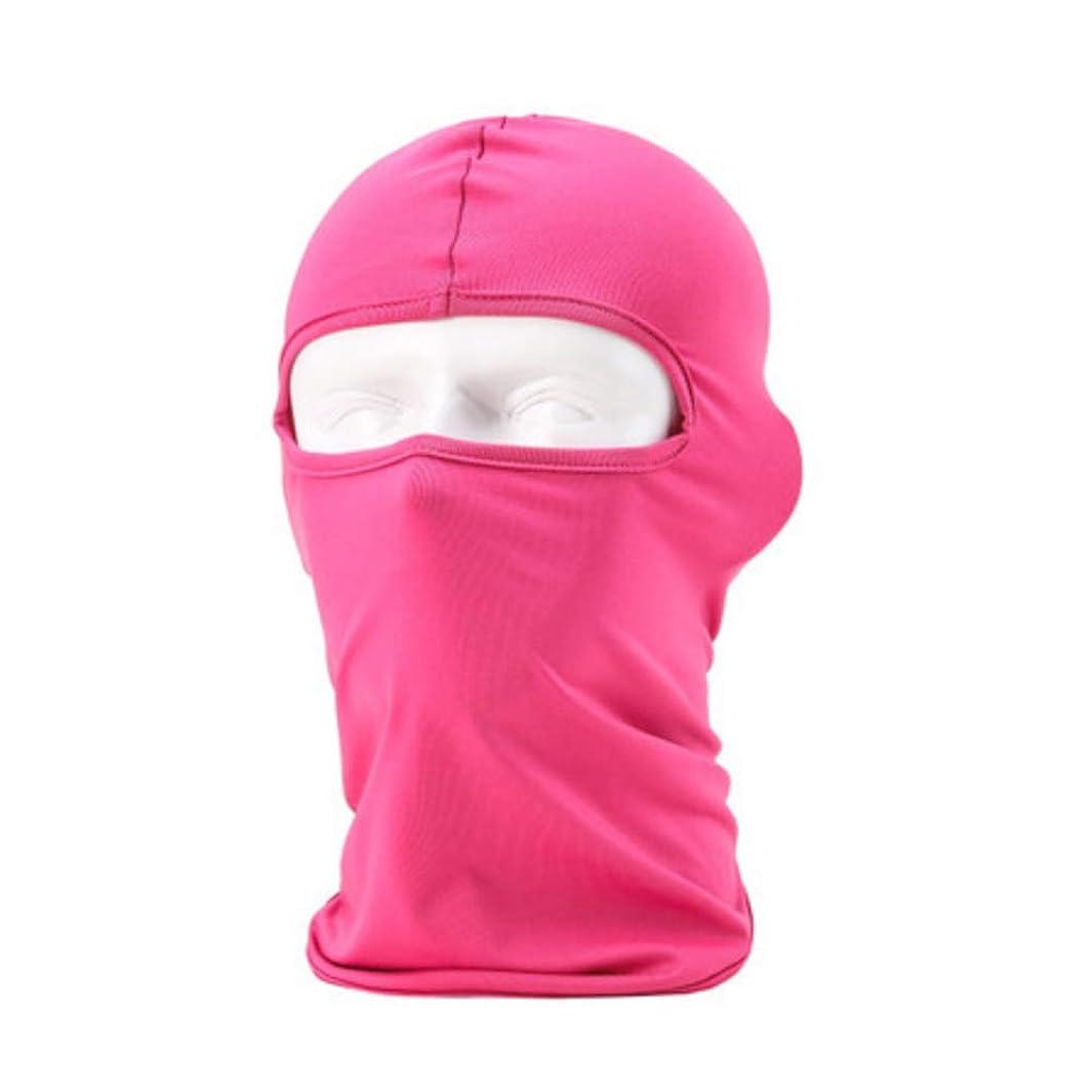 Meanhoo Ultra-thin headband Face Mask with Anti-UV and Anti-sun for Ski Bike Bicycle Outdoor(rose Red) izijgsduh70