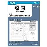 ノックス システム手帳 リフィル 2021年 A5 ウィークリー 見開き1週間24時間バーチカル型 52400521 (2021年 1月始まり)