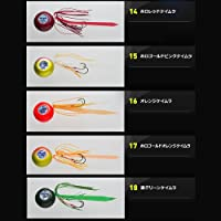 ヤマシタ(YAMASHITA) タイラバ 鯛歌舞楽 鯛乃玉 平型セット 120g ホロゴールドピンクケイムラ #15 ルアー