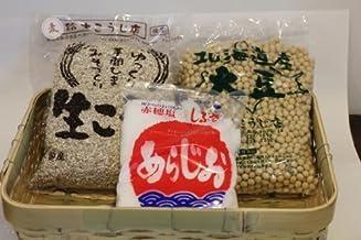 手作り  麦 味噌キット 約5キロ出来上がり 【容器なし】