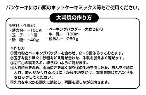CAPTAINSTAG(キャプテンスタッグ)『キャストアルミパンケーキメーカー(UG-3006)』