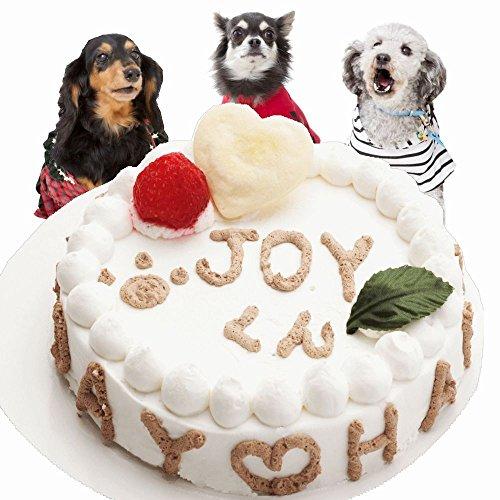 犬用無添加誕生日ケーキ HappyDay4号ササミ入り ドッグフード人気プレゼント 他メーカーとの商品との同梱不可 おやつ 安心 帝塚山WANBANA ワンバナ