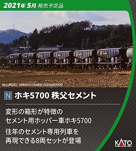 KATO Nゲージ ホキ5700 秩父セメント 8両セット 10-1460 鉄道模型 貨車