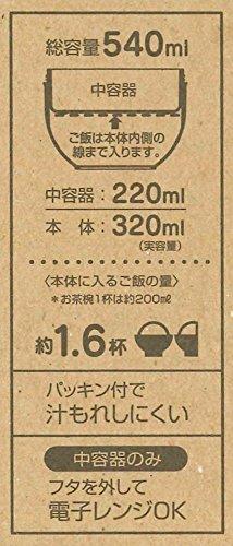 スケーター保温弁当箱丼型ランチジャー540mlくまのプーさんreadingディズニーLDNC6