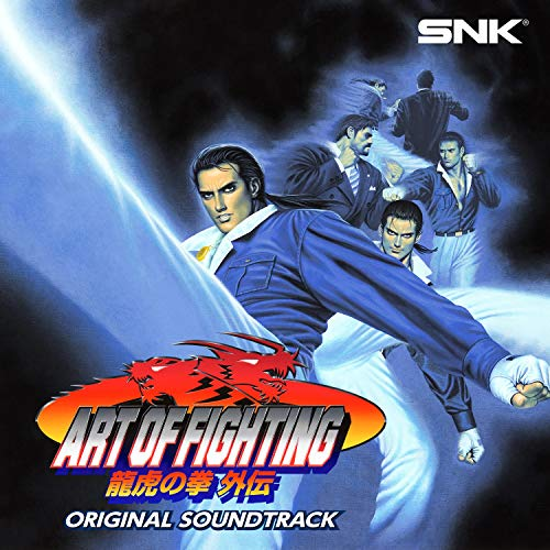 THE PATH OF THE WARRIOR -ART OF FIGHTING 3-