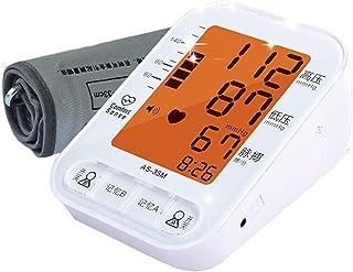 GYL Tensiómetro de Brazo Monitor de presión Arterial Tipo Superior del Brazo - Casa de Salud de Atención al Anciano de presión Inteligente automático Control de Frecuencia Cardíaca esfigmomanómetro