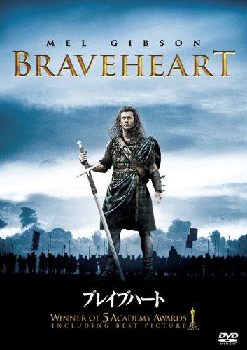 Braveheart [DVD-AUDIO]