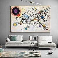 キャンバスペインティング キャンバス絵画現代抽象壁アート複製キャンバス写真ポスターとリビングルームの装飾のためのプリントポスターとプリント 40x60cm