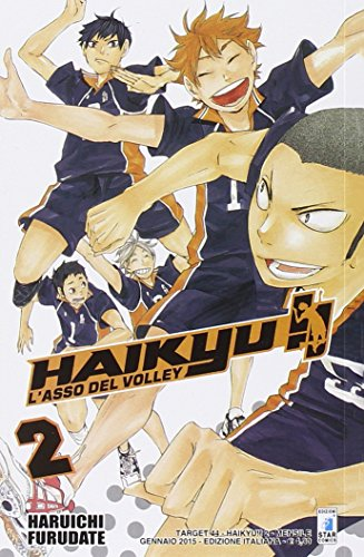 Haikyu!! (Vol. 2)