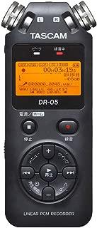 タスカム リニアPCMレコーダーTASCAM DR-05-VER3