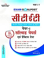 CTET Exam Goalpost, Paper I, Solved Papers & Practice Tests, Class I - V, 2020